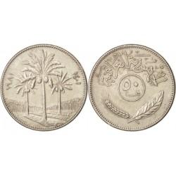 سکه 50 فلس - نیکل مس - عراق 1981غیر بانکی