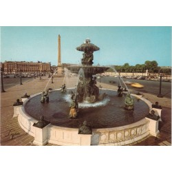 کارت پستال چاپ فرانسه - مناظر پاریس - میدان کنکورد