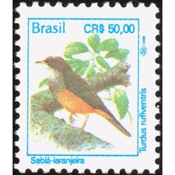 1 عدد تمبر سری پستی - پرندگان - 50 کروز - برزیل 1994