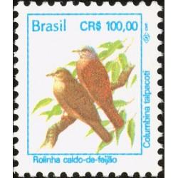 1 عدد تمبر سری پستی - پرندگان - 100 کروز - برزیل 1994