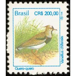 1 عدد تمبر سری پستی - پرندگان - 200 کروز - برزیل 1994
