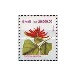 1 عدد تمبر سری پستی -گلها - برزیل 1993