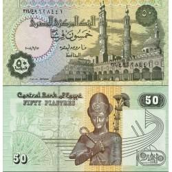 اسکناس 50 پیاستر - قرشا - مصر 2008