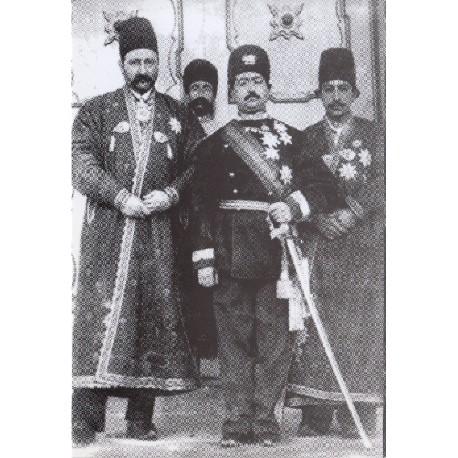 کارت پستال - ایرانی - محمدعلی شاه قاجار