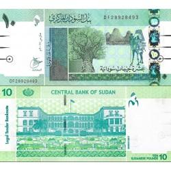 اسکناس 10 پوند - سودان 2017