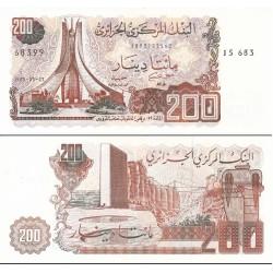 اسکناس 200 دینار - الجزائر 1982