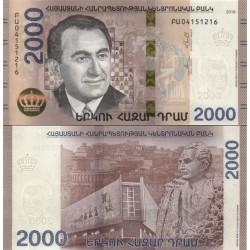 اسکناس 2000 درام - ارمنستان 2018