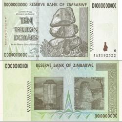 اسکناس 10تریلیون دلار- 10.000.000.000.000 دلار - زیمباوه 2008