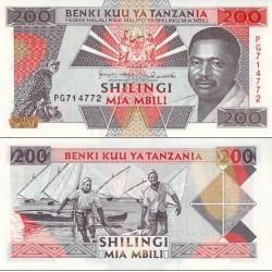 اسکناس 200 شیلینگ -  تانزانیا 1993