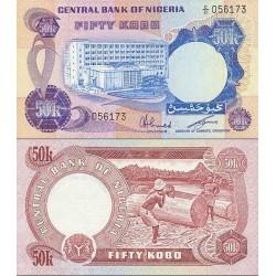اسکناس 50 کوبو - نیجریه 1973