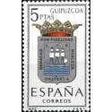 1 عدد تمبر آرم استانها -  Guipuzcoa - اسپانیا 1963