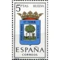 1 عدد تمبر آرم استانها -  Huelva - اسپانیا 1963