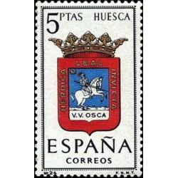 1 عدد تمبر آرم استانها -  Huesca - اسپانیا 1963