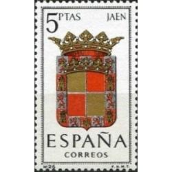 1 عدد تمبر آرم استانها -   Jaen - اسپانیا 1964