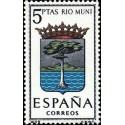 1 عدد تمبر آرم استانها - Rio Muni - اسپانیا 1965