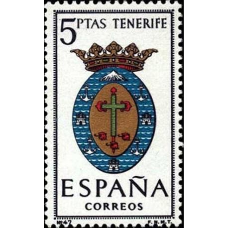 1 عدد تمبر آرم استانها - Tenerife - اسپانیا 1965