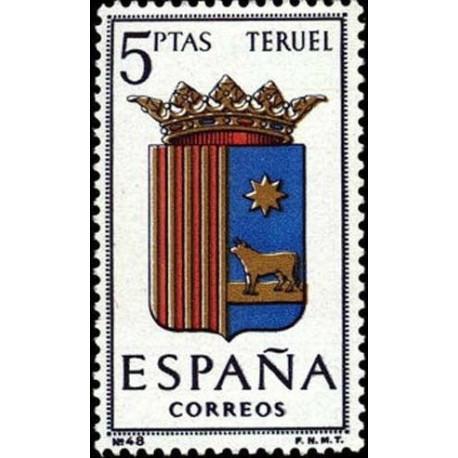 1 عدد تمبر آرم استانها - Teruel - اسپانیا 1965