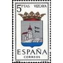 1 عدد تمبر آرم استانها - Vizcaya - اسپانیا 1966