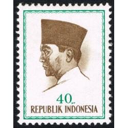 1 عدد تمبر سری پستی پرزیدنت سوکارنو - 40 - اندونزی 1964