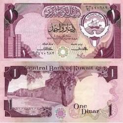 اسکناس 1 دینار کویت 1980 تک