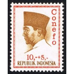 1 عدد تمبر سری پستی - کنفرانس نیروی تازه -  پرزیدنت سوکارنو -    10+5 - اندونزی 1965