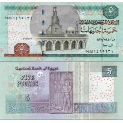 اسکناس 5 پوند - مصر 2009