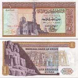 اسکناس 1 پوند - مصر 1978 تاریخ 16 آوریل