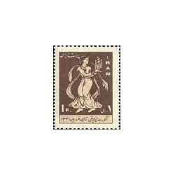 سری کامل تمبرهای یادگاری سال 1340  بلوک