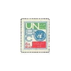 سری کامل تمبرهای یادگاری سال 1341  بلوک