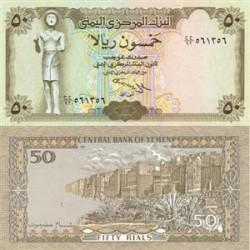 اسکناس 50 ریال جمهوری عربی یمن 1993 تک