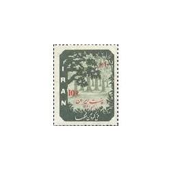 سری کامل تمبرهای یادگاری سال 1342  بلوک