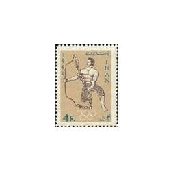 سری کامل تمبرهای یادگاری سال 1343  بلوک