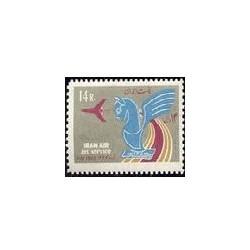 سری کامل تمبرهای یادگاری سال 1344  بلوک