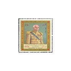 سری کامل تمبرهای یادگاری سال 1350  بلوک