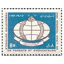 1470 - تمبر انجمن ملی اولیاء و مربیان 1348