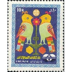 1448 - تمبر روز جهانی صنایع دستی 1348