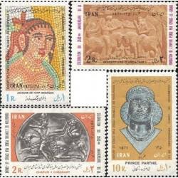 1536 - تمبر بیست و پنجمین سده شاهنشاهی ( سری ششم) 1350