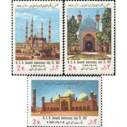 1540 - تمبر همکاری عمران منطقه ای (4) 1350