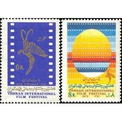 1581 - تمبر جشنواره جهانی فیلم 1351