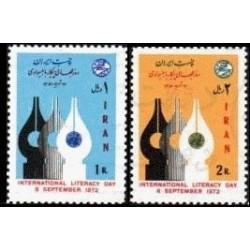 1604 - تمبر پیکار با بیسوادی 1351