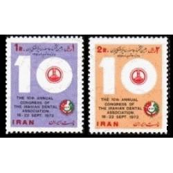 1606 - تمبر دهمین کنگره جامعه دندانپزشکی ایران 1351