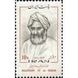 1669 - تمبر هزاره ابو ریحان بیرونی 1352