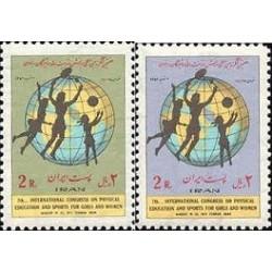 1660 - تمبر هفتمین کنگره بین المللی ورزش بانوان 1352