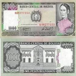 اسکناس 1000 پزو بولیوی 1982 تک