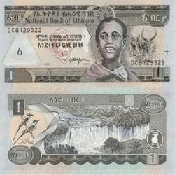 اسکناس 1 بیر اتیوپی 2006 تک