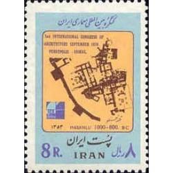 1762 - تمبر دومین کنگره بین المللی معماری 1353