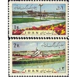 1765 - تمبر پارک فرح آباد 1353