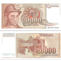 اسکناس 20000 دینار - یوگوسلاوی 1987