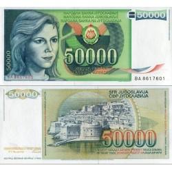 اسکناس 50000 دینار - یوگوسلاوی 1988