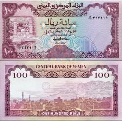 اسکناس 100 ریال - جمهوری عربی یمن 1979